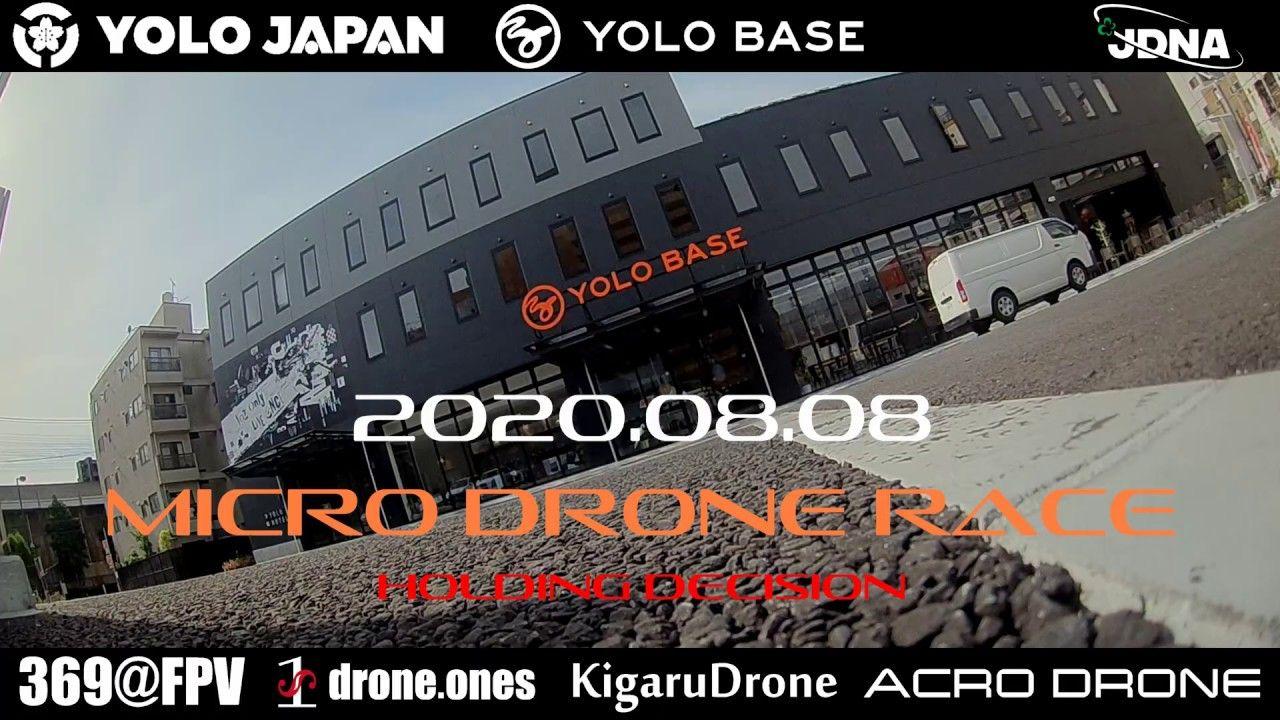 -PV- YOLO BASE . MICRO DRONE RACE 2020.08.08