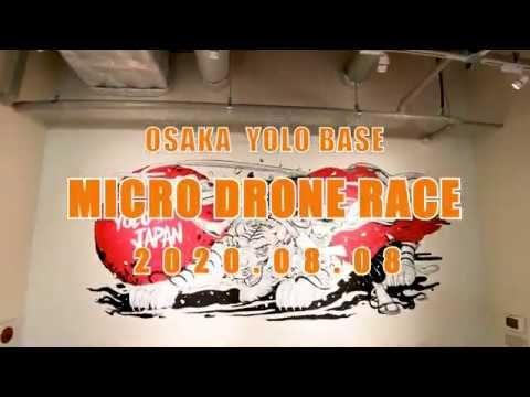 マイクロドローン映像 YOLO BASE