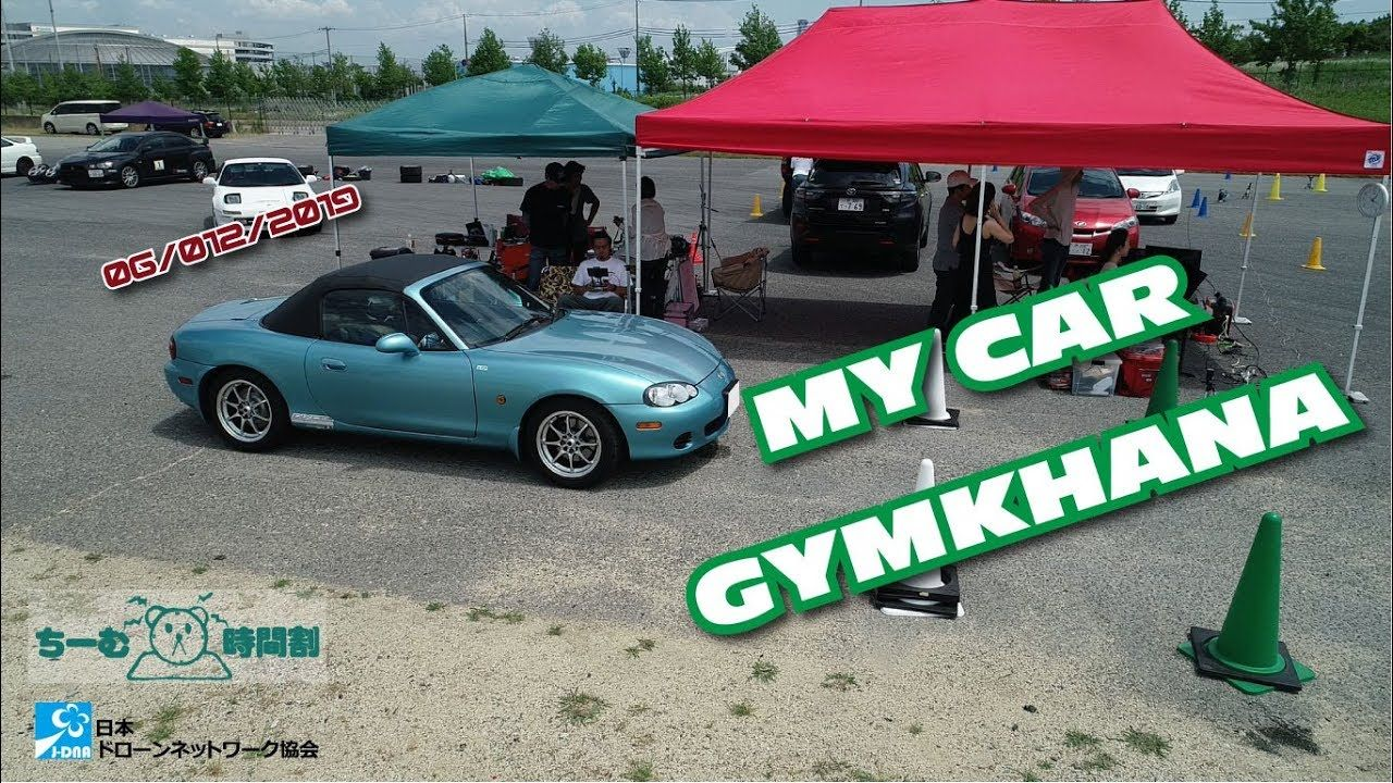 TJ My Car GYMKHANA 06/12/2019