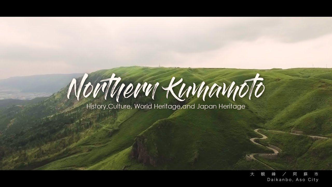 History, Culture, World Heritage and Japan Heritage of Northern Kumamoto