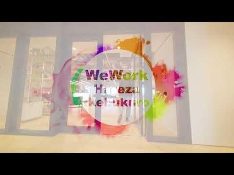【マイクロドローン】WeWork@Hareza池袋 オフィスPR動画