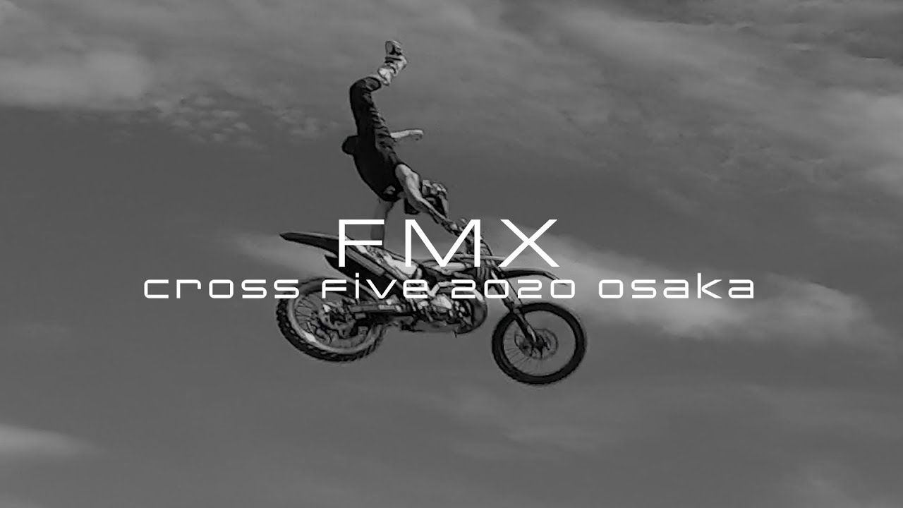 FMX crossFive 2020 OSAKA マイクロドローン映像