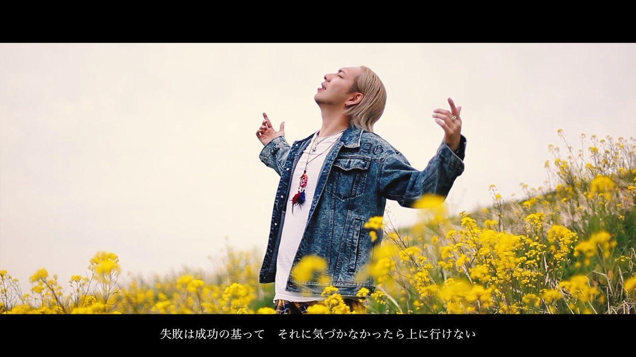 Smile / iamSHUM ~アイアムシュン~ (Official Music Video)