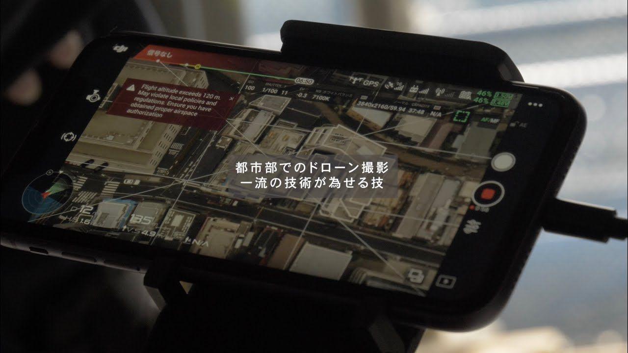 共友建設株式会社【PV】メイキング映像【On the road 確かなる道へ...】RYO(ex LGY) / No-ri / SORAeMON