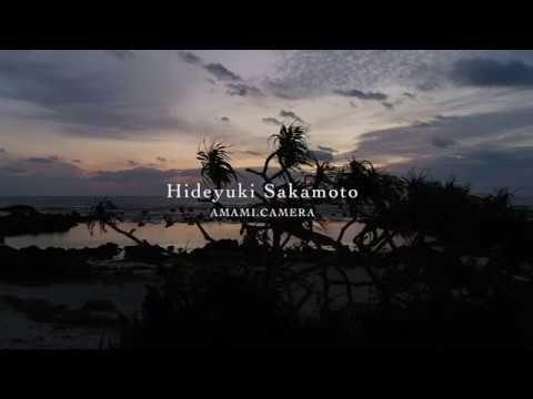 ドローンがみた奄美大島(あまみカメラPV 4K)