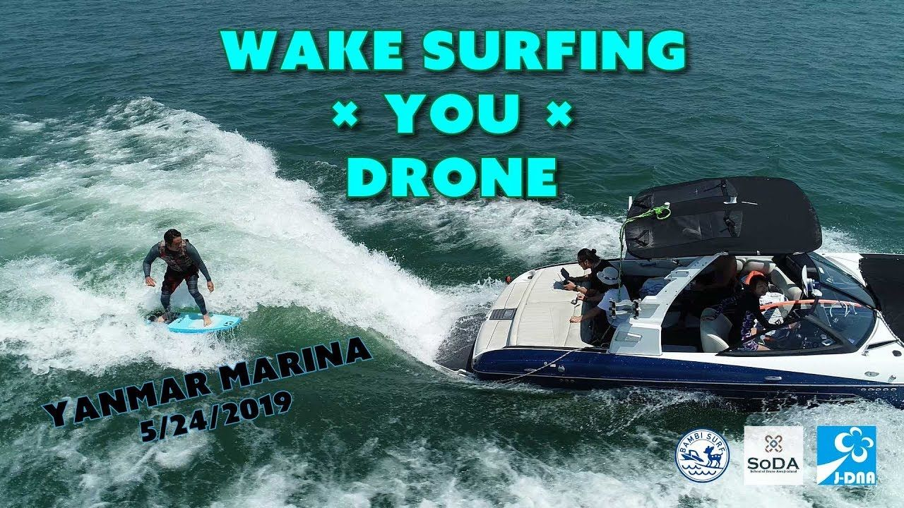 Wake surfing & drone  Wave.1