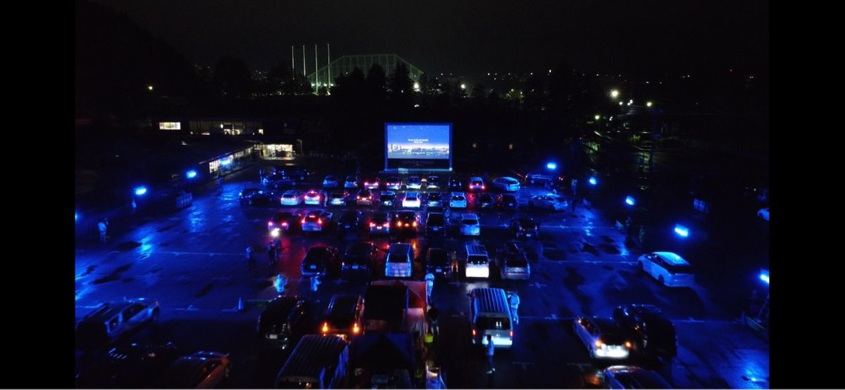 Drive in Theater🚗