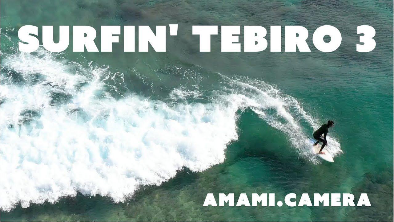 Surfin' Tebiro Ⅲ