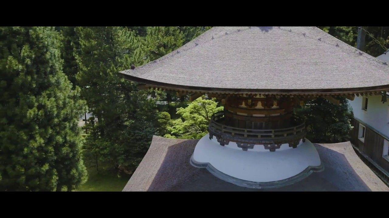 【ユネスコ世界遺産】高野山 金剛三昧院 空撮映像